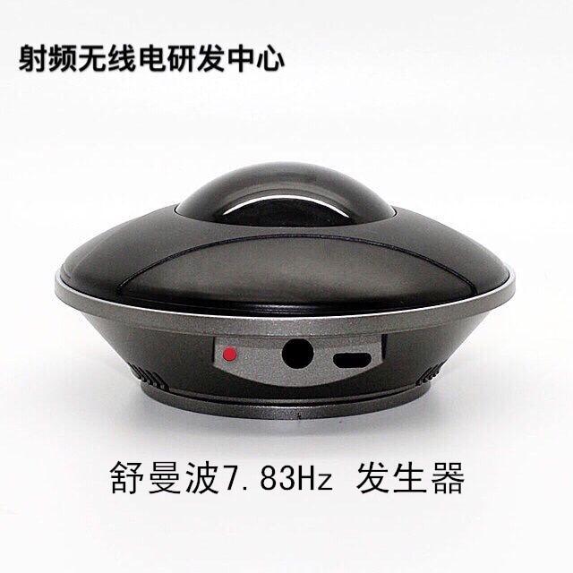 FM783 (شومان موجة) مولد نبضات التردد المنخفض للغاية لتحسين الصوت والمساعدة في النوم