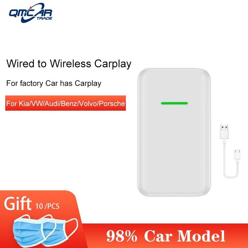 Автомобильный мультимедийный плеер Carplay, электронный автомобильный видеоплеер playercarplay2air, usb-ключ, беспроводной карлинкит, apple, для автомобил...