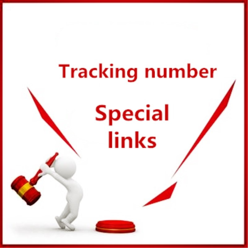 Special links,Track information links, how much the price difference, add how much