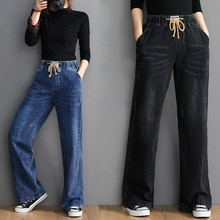 2021 Spring Artistic Large Size High Waist Lace-up Jeans Stretch Slimming Wide Leg Pants Loose Strai