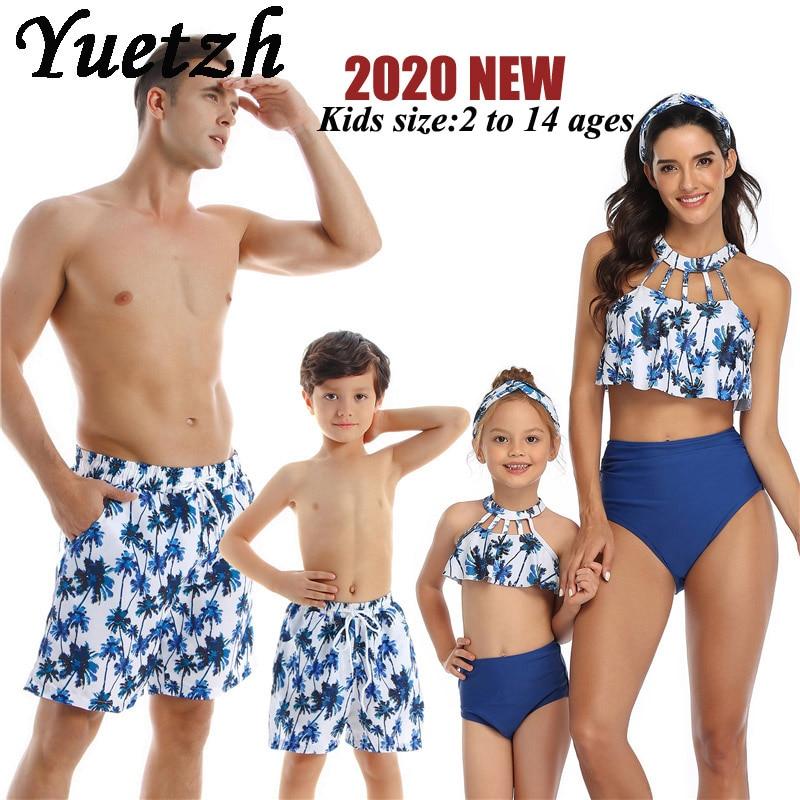 2020 family swimwear bikini women girls swimsuit bikinis set men boys kids  swim pan swimming beachwear suit bathing wear