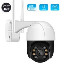 Camerahut 1080P PTZ IP Camera WiFi Outdoor 4X Digital Zoom AI Human Detection Two Way Audio 2MP Security Surveillance CCTV Cloud