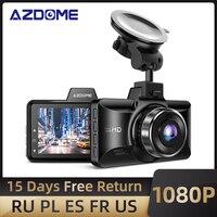 Видеорегистратор автомобильный AZDOME M01 Pro, Full HD 1080P, с 3-дюймовым IPS-экраном 2.5D
