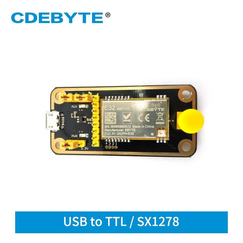 E32-400TBL-01 SX1278 LoRa USB тестовая плата для 433 МГц 470 МГц E32 E32-400T20S IoT трансивер