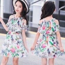 8 Floral Dress for Girls 2020 Summer Mesh Girls Dress Bow Kids Clothes Children's Dress  Dress for Girls 10 To 12 Years Flower