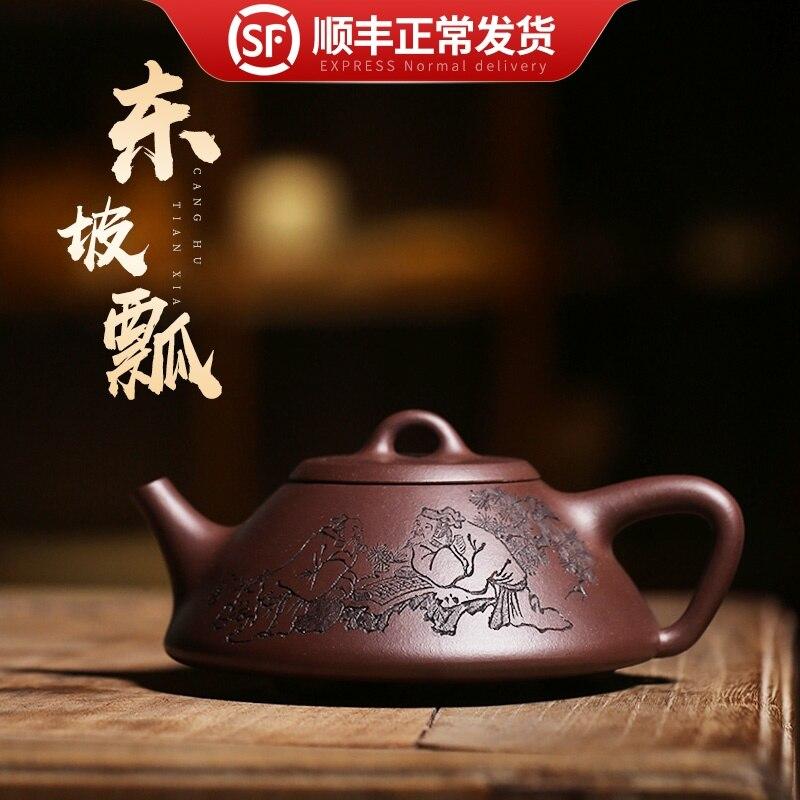 Olla, Yixing, olla Zisha, tetera hecha a mano pura, olla única, tetera de Kungfu doméstica, cucharones de piedra hechos a mano para tetera