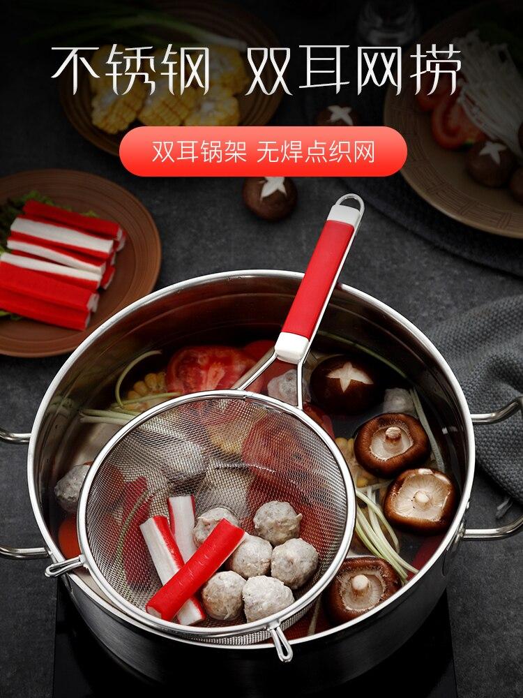 Gran colador de acero inoxidable doble oreja cuchara para aceite seto de cocina colador frito dumplings filtración Pantalla de filtro de cocina