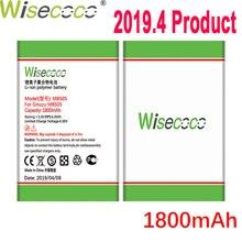 Batería Wisecoco 1800mAh MB505 para teléfono móvil Ginzzu MB505 en Stock última producción batería de alta calidad + número de seguimiento