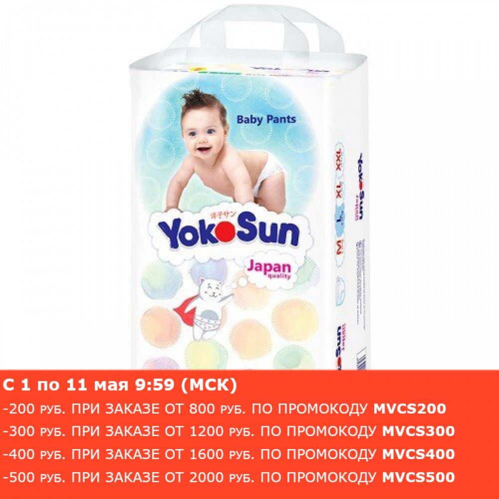 Yokosun трусики L (9 14 кг) 44 шт.|Трусики| | АлиЭкспресс