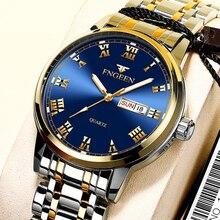 New Men Quartz Digital Watch Waterproof Electron Clock Coated Glass Window Stainless Steel Strap Spo
