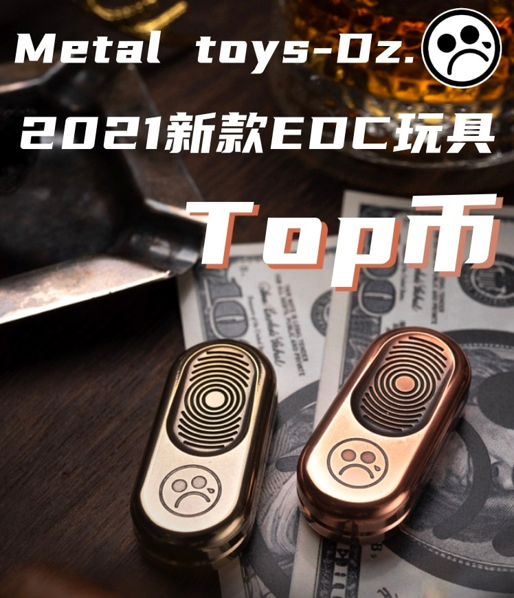 TOP Coin PushIng Fingertip gyro Mechanical structure Adult toys Decompression Titanium alloy toys desk toy fidget spinner metal