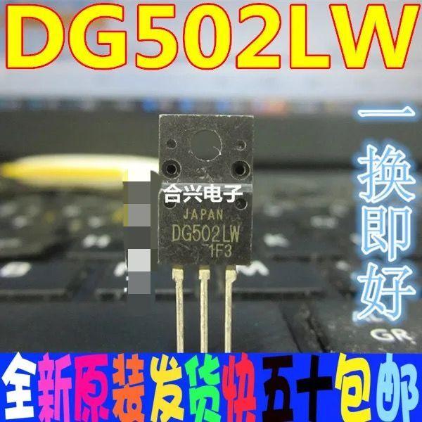 20pcs/lot  DG502 DG502LW TO-220F NEW Original free shipping