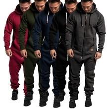 New Style Men Pure Color Jumpsuit zipper Splicing Autumn Winter Casual Loose Sport Hoodies Jumpsuit