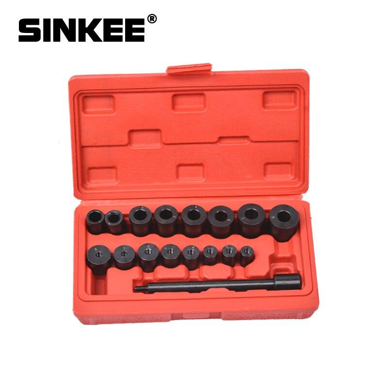 17 pçs kit ferramenta de alinhamento embreagem universal alinhamento para todos os carros & vans carro ferramentas sk1054