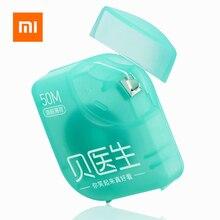 Original Xiaomi docteur B fil dentaire saveur de menthe 50M dents bâton de soie propre soins bucco-dentaires pour Xiaom Smart Home DR.BEI
