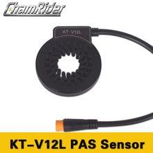 PAS Pedal Assist Sensor KT-V12L Julet Waterproof Connector Plug 6 Magnets 12 Signals Dual hall sensors Wire length 20cm 50cm