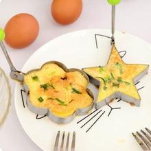5 шт./компл., форма из нержавеющей стали для обжаривания яиц, инструменты для омлета на завтрак, форма для блинов, кухонные инструменты в форме яиц