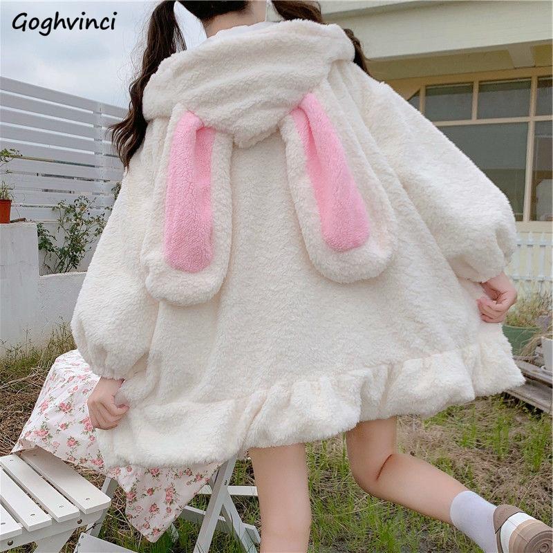 هوديس النساء حجم كبير الصلبة البريدي متابعة طويلة فانوس كم مقنعين آذان أرنب لوليتا لطيف الحلو الفتيات Harajuku نمط دافئ فضفاض