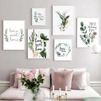 Affiches de feuilles vertes imprimees avec citation Simple pour famille  peinture sur toile dart mural nordique pour decor de salon moderne