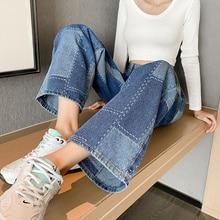 Real Shot Design Sense Loose Multicolor Wide Leg Pants for Women Autumn and Winter