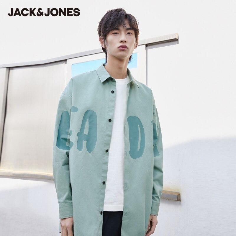 قميص جاكجونز للرجال 100% قطن مقاس كبير ومطبوع بياقة مدببة وأكمام طويلة | 221105101
