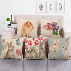 45cm * 45cm coelhinho da páscoa design de lixo linho/algodão lance travesseiro cobre capa de almofada de sofá decoração de casa travesseiro