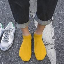 Socks Male Socks Four Seasons Cotton Socks Solid Color Retro Japanese and Korean Style Trendy Colleg