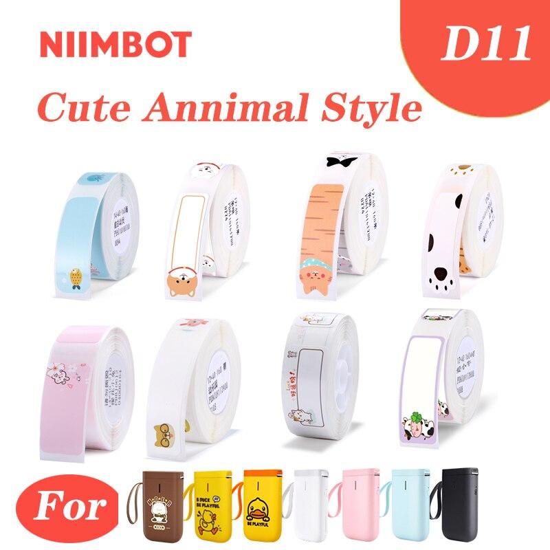 NiiMBOT D11 принтер по низкой цене бумага цветная этикетка наклейка супермаркет товарные ценовой ярлык маркировка бумажных цена бумаги