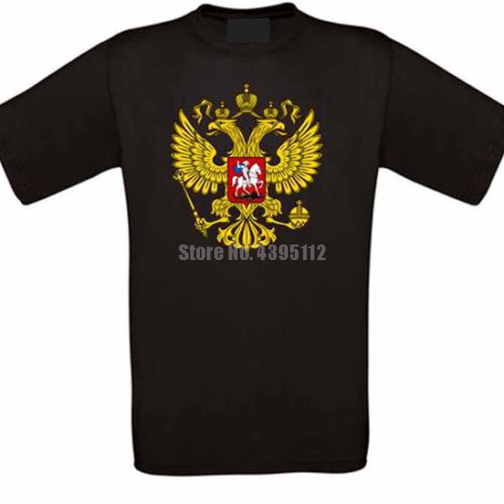 Rusia Moscú Kazan hombres Hip Hop camiseta satanismo camiseta hombres Streetwear camisetas Loki Tclyil