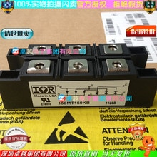 160MT160KB 160MT160KPBF IR drei-phase rectifier brücke module Regal -- ZYQJ