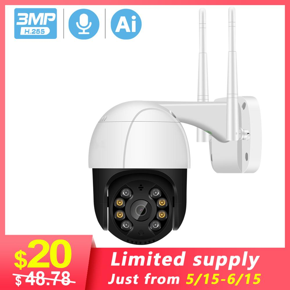 3MP PTZ Wifi IP Camera 4X Digital Zoom ONVIF P2P 1080P Security CCTV Camera Audio AI Human Detect Outdoor H.265 Wireless Camera