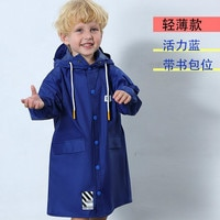 Kids Raincoat Kindergarten Children Students With Bag Poncho Toddler Raincoat Windbreaker Fashion Waterproof Jacket Universal