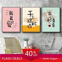 Peinture sur toile Style chinois  decoration de salon  salle a manger  canape  mur de chambre a coucher  cuisine moderne Simple  decoration de maison