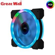 Grand ventilateur de boîtier PC mural RGB LED réglable 12V avec télécommande RF ventilateur refroidisseur dordinateur 120mm AURA SYNC PC ventilateur de refroidissement