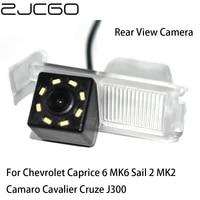 zjcgo car rear view reverse back up parking night vision camera for chevrolet caprice 6 mk6 sail 2 mk2 camaro cavalier cruze