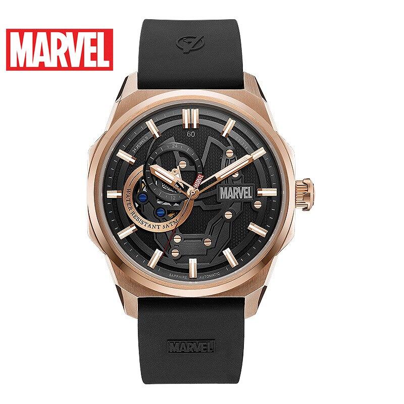 Reloj de Marvel para hombre, Correa hueca totalmente automática, reloj de acero ToNiline Street Trend 5 bar, hebilla de acero inoxidable