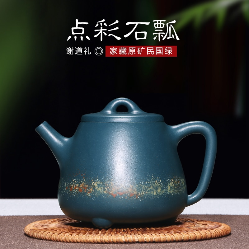 Yixing-طقم شاي مصنوع يدويًا من الحجر الأخضر الخام ، مغرفة شاي كونغ فو شهيرة ، من جمهورية الصين