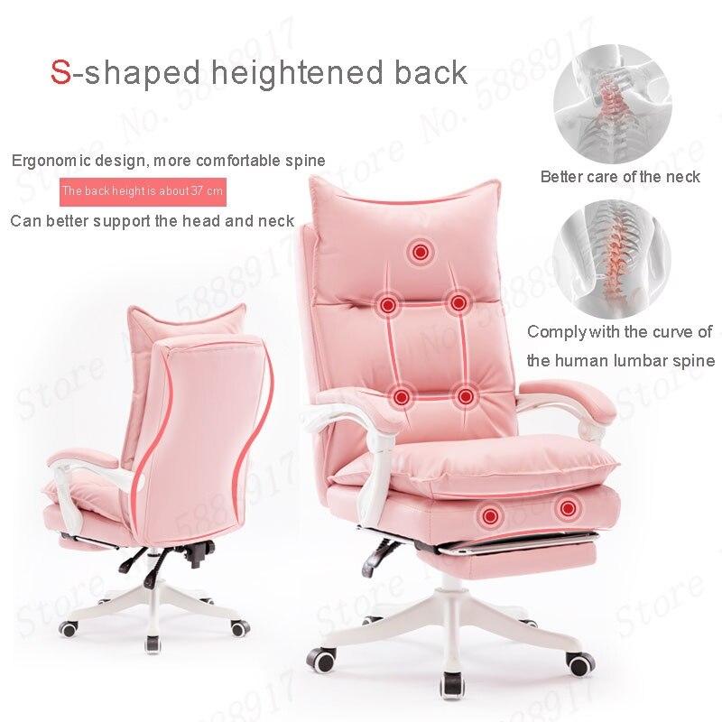 Розовое кресло, мягкие офисные стулья из искусственной кожи, откидывающиеся компьютерные стулья для девочек, вращающийся игровой стул, эрг...