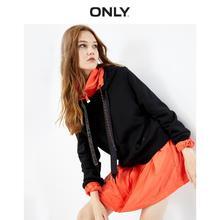 ONLY femmes 100% coton couleur Pure coupe ample pull à capuche   11939S502