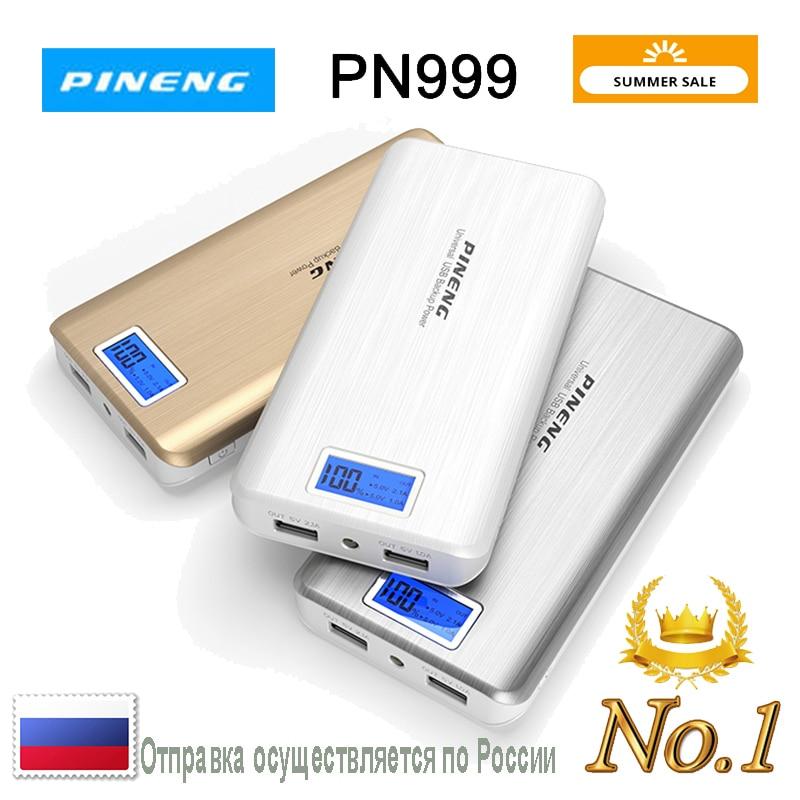 Повербанк PN999 PINENG999 Carregador do telefone Móvel 20000mAh Banco de potência USB Carregador Portátil display LCD Envio de Moscou