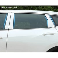 car door window middle column trim decoration protection strip stainless steel for great wall haval f7 2021 2020 2019