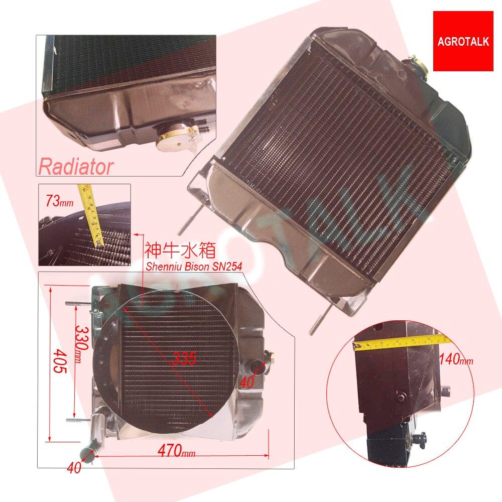 مبرد لـ Shenniu Bison SN250 SN254 مع محرك HB295T ، رقم الجزء: