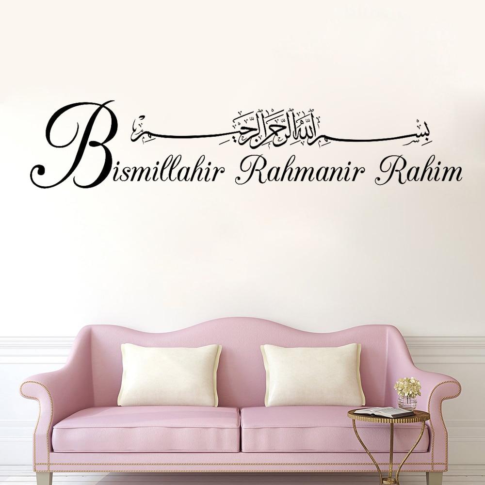 Adhesivo de pared Bismillah, decoración del hogar para sala de estar, caligrafía árabe islámica, pegatinas para pared, pegatinas religiosas para dormitorio, Mural