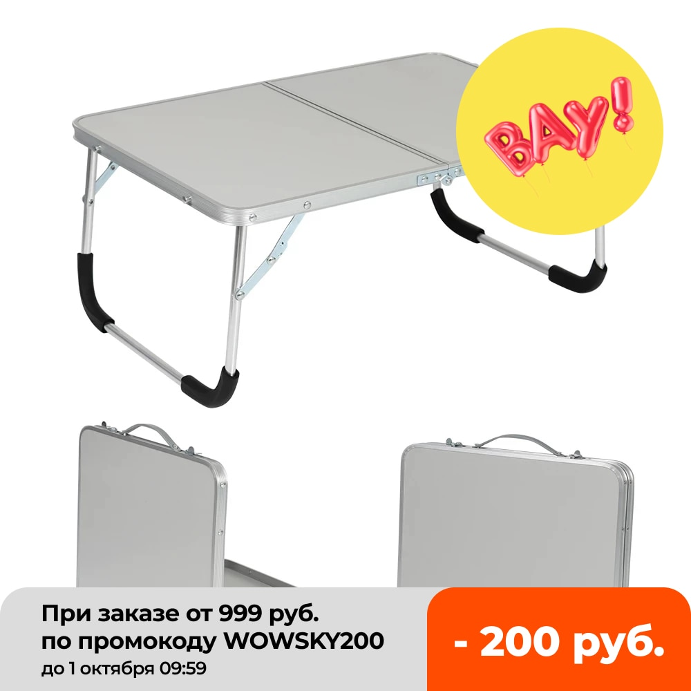 Portable Outdoor Folding Table Camping Picnic Aluminium Alloy Laptop Desk Computer Table Water Durable proof Ultra-light