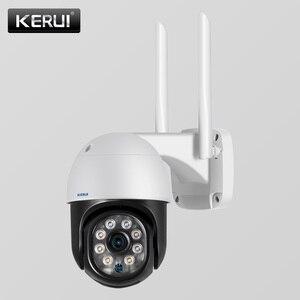 KERUI 2MP WiFi Smart Camera PTZ AI Human Detection IP65 Waterproof  DIY Alarm IR Speed Dome Security Camera for Home ICSEE
