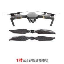 8331F складные пропеллеры полностью из углеродного волокна 8331 Пропеллер для DJI MAVIC PRO & Platinum Drone аксессуары