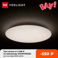 Xiaomi Mijia Yeelight Ceiling light Bedroom Kitchen LED Ceiling Lamp Lights WiFi Remote Control 5min Fast Installation 450-480mm