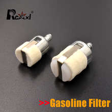 Rcexl Wool Gasoline filter Φ15*22 Φ20*H28 Clunk Style in-tank Fuel Filter for all 1/8