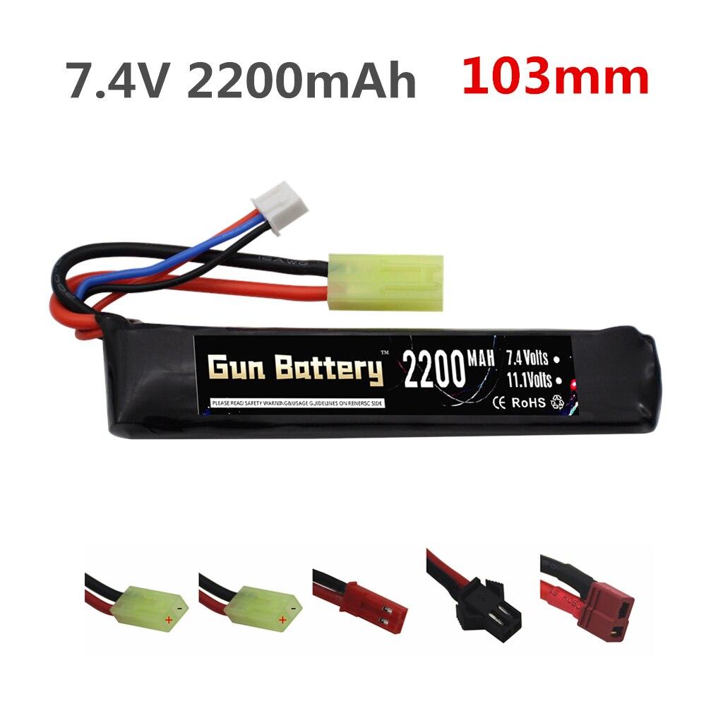 7.4v 2200mAh Lipo Battery for Water Gun 2S 7.4V battery for Mini Airsoft BB Air Pistol Electric Toys Guns Parts Tamiya Plug