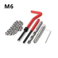 30 шт., набор для ремонта резьбы M6, набор ручных инструментов для ремонта автомобиля